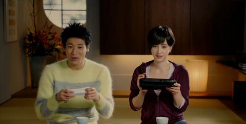 滝川クリステル 滝クリ CM スーパーマリオブラザーズ U CM Wii