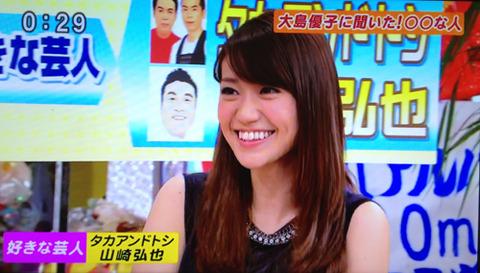 大島優子 AKB48