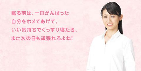本仮屋ユイカ 太田漢方胃腸薬Ⅱ CM