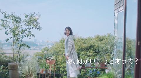 吉田羊 花王CM