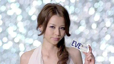 EVE CM イブA錠 香里奈