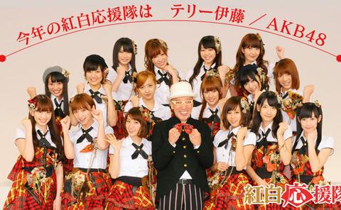 AKB48 紅白 カウントダウン