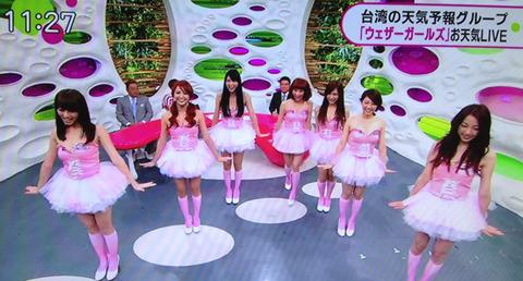ウェザーガールズ Weather Girls ノンストップ 台湾