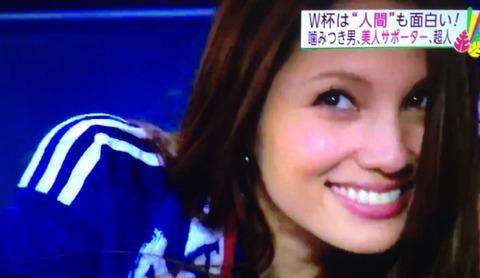 ワールドカップ 美女 2014