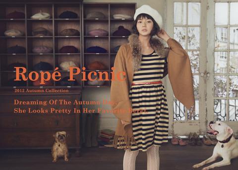 Rope Picnic(多部未華子ちゃん)