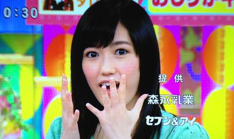 渡辺麻友 AKB48 まゆゆ