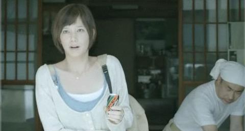 本田翼 ダイドー ブレンド コーヒー CM
