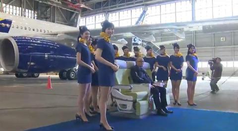 スカイマーク ミニスカ CA エアバスA330