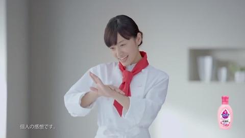 アース製薬 ウルモア CM 今村美乃 熊本美人