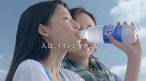 POCARISWEAT ポカリスエット CM 石井杏奈