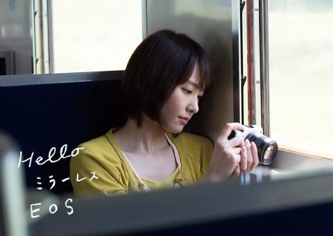 キヤノン ミラーレス EOS M CM 新垣結衣 妻夫木聡 ガッキー
