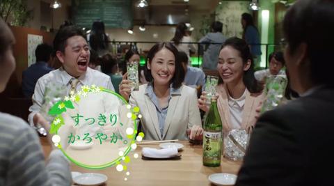 そば焼酎 雲海 CM 吉田羊 14