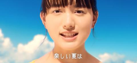 清原果耶イオンcm2019