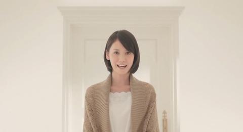 セシール CM 長谷川恵美 3Dブラ