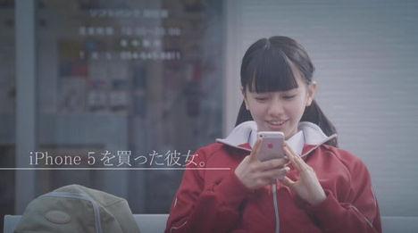 山本舞香 SoftBank ソフトバンク CM
