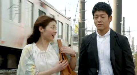 花王 アタックNeo CM 朝倉えりか 駿河太郎