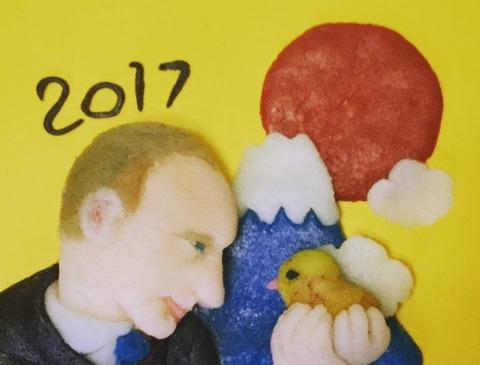 2017_hny