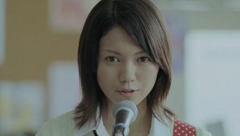 東京ガス 二階堂ふみ CM