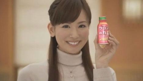皆藤愛子 ウコンの力 CM