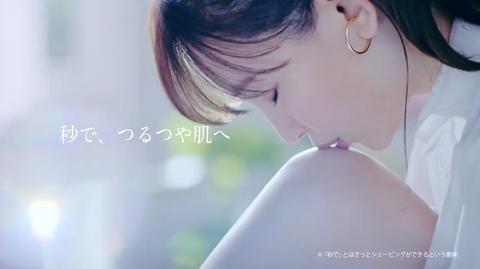 小嶋陽菜CM5