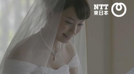 電報 CM NTT 大政絢
