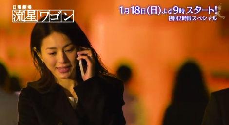 花燃ゆ 流星ワゴン eKワゴン CM 井川遥 三菱自動車 11