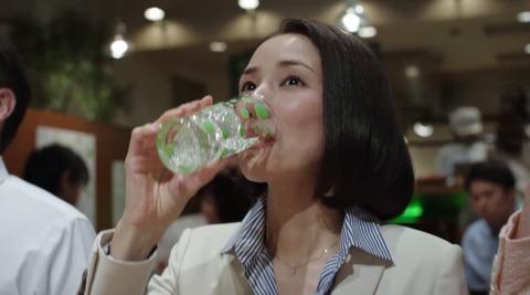 そば焼酎 雲海 CM 吉田羊 13