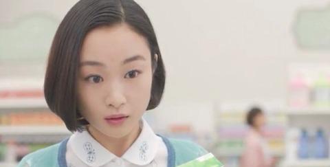 小野ゆり子 サランラップ CM