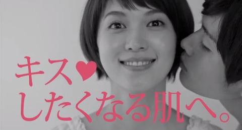 未和子 牧野紗弥 ひかり ちふれ CM 化粧水 藤岡秀太