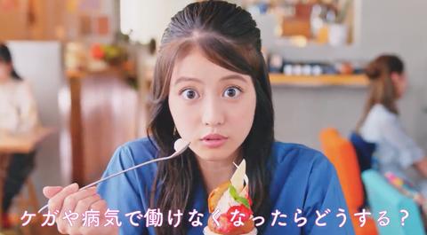 今田美桜 第一生命2