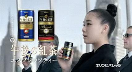 キリン 午後の紅茶 スマートブレイク CM 蒼井優