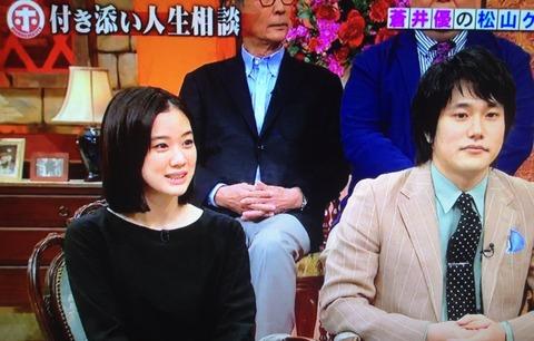 蒼井優 松ケン