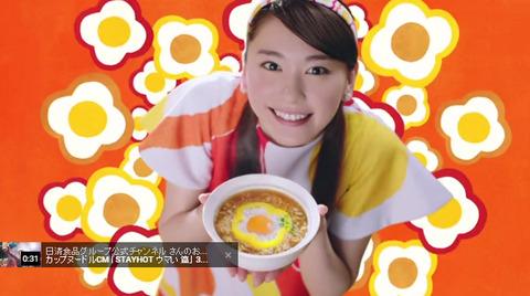 ガッキー チキンラーメン CM 05