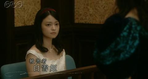 小林涼子 白雪姫 -昔話法廷
