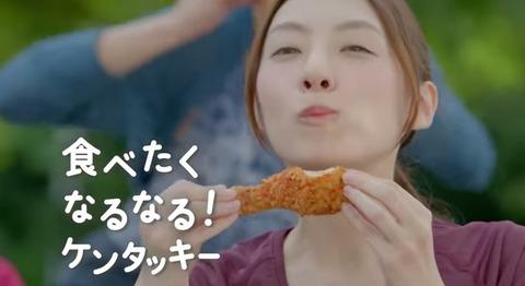白木あゆみ 石川理咲子 ケンタッキー ゆず辛チキン CMd