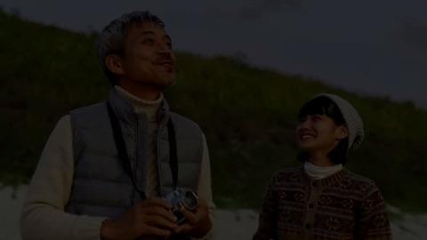 荒川ちか 三井住友 VISA プラチナカード CM 11