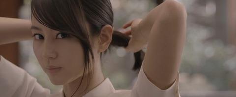 堀北真希 いち髪 CM 03
