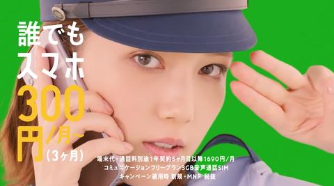 スクリーンショット 2019-04-16 12.44.18 1
