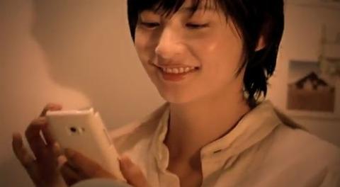 mixi Xmas 2011 TV CM 森本奈緒 伽奈