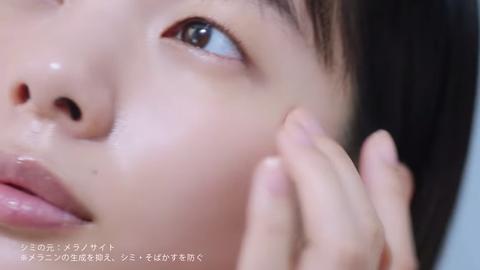 白潤CMきなり4