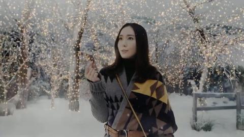 ガッキー メルティーキッス CM 新垣結衣 16