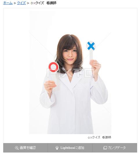 松川佑依子 Facebook 広告 Omiai 11