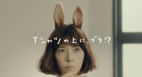 桜井ユキ5
