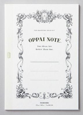 おっぱいノート OPPAI NOTE