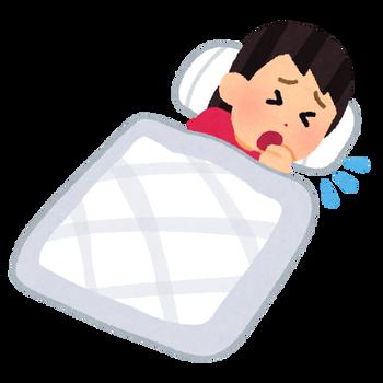 sleep_seki_woman