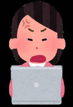 computer_woman2_angry (1)