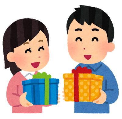 プレゼント交換【夫婦】