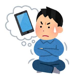 gaman_smartphone_man