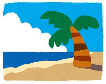umi_beach (1)