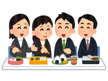 friends_obentou_suit